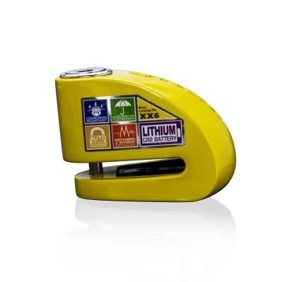 Замок на диск с сиреной Xena XX6 (Желтый)