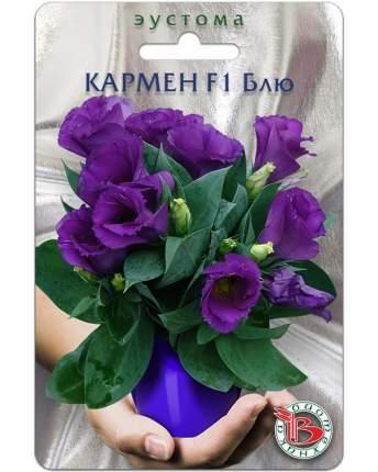 Семена БиотехНика Эустома горшечная Кармен Блю F1, 5 шт.
