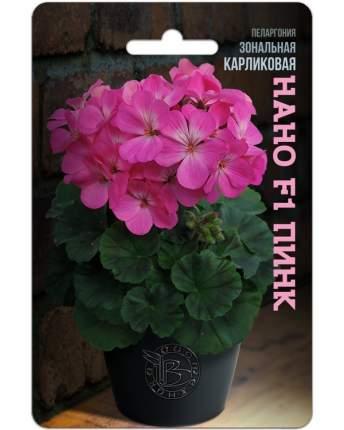 Семена БиотехНика Пеларгония зональная карликовая Нано Пинк F1, 5 шт.