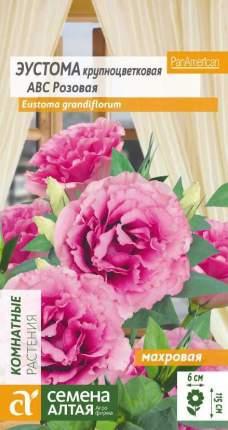Эустома махровая ABC Розовая, 5 шт. PanAmerican Seeds