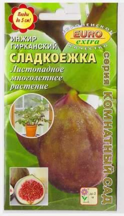 Семена комнатных растений Аэлита Инжир гирканский Сладкоежка 0,01 г