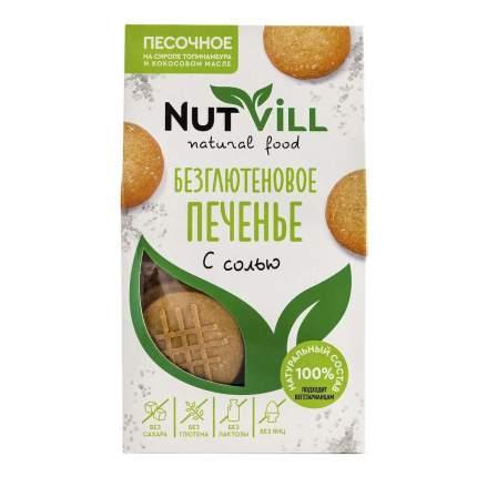 Печенье песочное с Солью NutVill 100 г