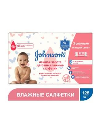 Детские влажные салфетки Johnson's baby Нежная забота, 128 шт.