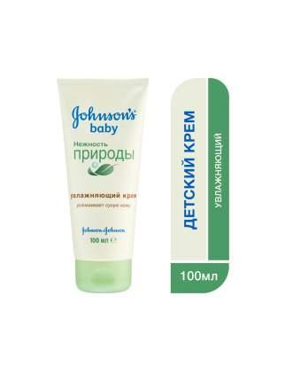 Крем детский Johnson's Baby увлажняющий для сухой кожи c витамином Е для детей 100 мл