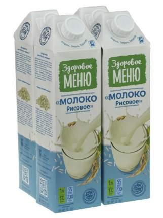 Напиток из растительного сырья Молоко рисовое, Здоровое меню, 1 л НАБОР 4 шт