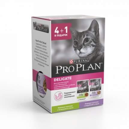 Влажный корм для кошек PRO PLAN Nutri Savour  Delicate, индейка, ягненок, 5шт, 85г