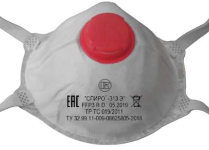 Респиратор фильтрующий многоразовый Спиро 313 Э FFP3 R D с клапаном (Белый)