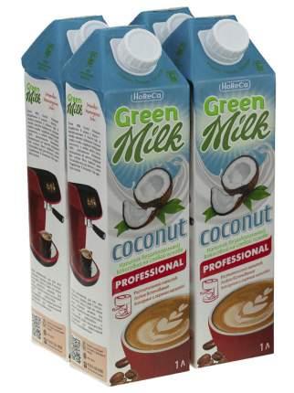 Напиток из растительного сырья Кокос, 1л. НАБОР 4шт., Green Milk Professional