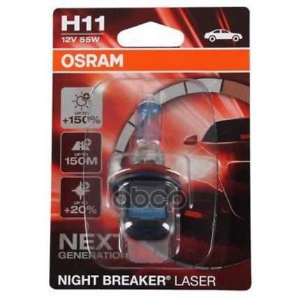 Лампа H11 55w 12vpgj19-2 Night Breaker Laser (Блистер 1шт.) Osram 64211NL-01B