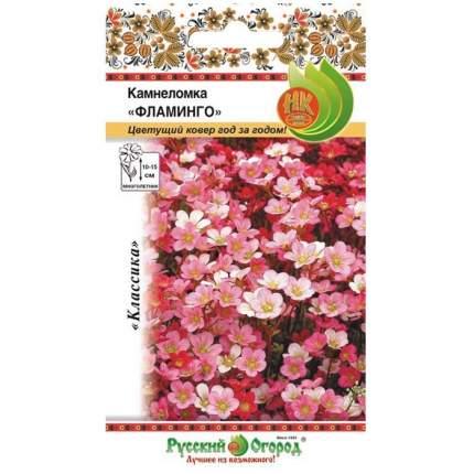 Семена цветов Русский огород Камнеломка Фламинго Смесь 200 шт.