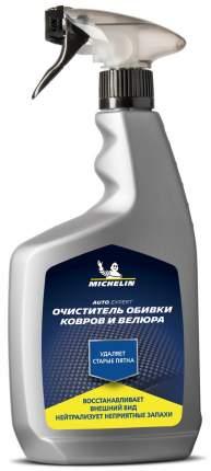 Очиститель обивки, ковров и велюра MICHELIN, спрей-триггер, 650 мл., 31425
