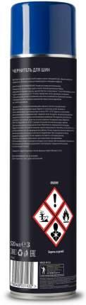 Чернитель для шин MICHELIN, аэрозоль, глянцевый, 520 мл., 31432