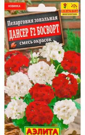 Семена Аэлита Пеларгония Дансер Босворт F2, Смесь, 5 шт.
