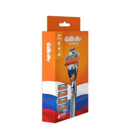 Мужская бритва Gillette Fusion5 с 4 сменными кассетами