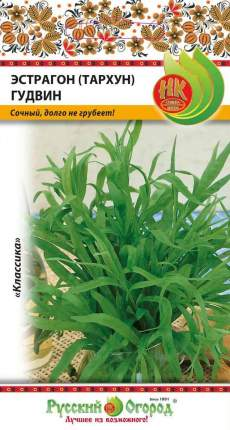Семена Русский огород Эстрагон Гудвин, 0,1 г