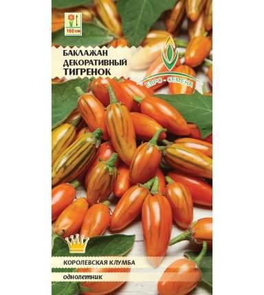 Семена Евро-Семена Баклажан декоративный Тигренок, 5 шт.