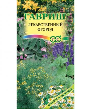 Семена Гавриш Лекарственный огород 0,7 г