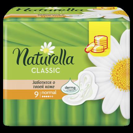 Прокладки гигиенические Naturella Classic Ромашка, 9 шт.