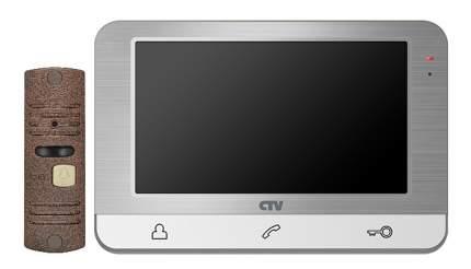 Комплект видеодомофона СTV-DP1703 - Серебро