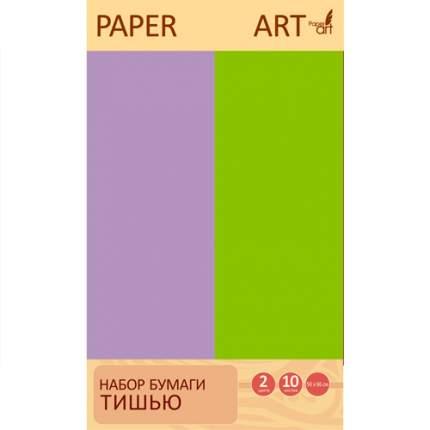 Бумага тишью Unnika Land Нежно-сиреневый и салатовый (50х66 см, 10л, 2цв, 17г/м)