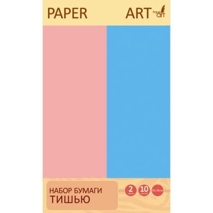 Бумага тишью перламутровая шёлковая Unnika Land Голубой и пудрово-розовый