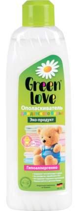 Ополаскиватель Green Love для детского белья от 0+ 1000 мл
