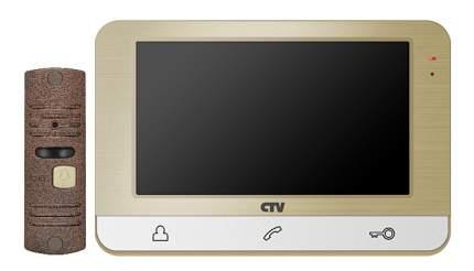 Комплект видеодомофона СTV-DP1703 - Золото