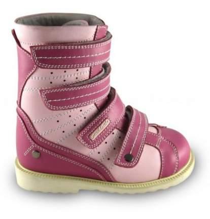 Ортопедические ботинки Sursil-Ortho 23-220_M для девочек розовый