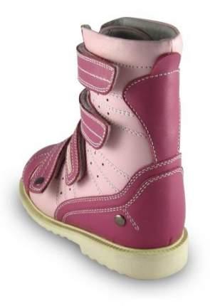 Стабилизирующие ботинки 23-220 Sursil-Ortho, р.20