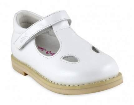 Ортопедические сандалии Sursil-Ortho 55-190 для девочек белый