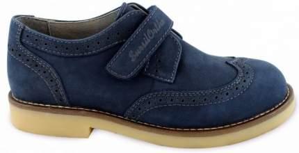 Ортопедические туфли Sursil-Ortho 33-229-1_M для мальчиков синий