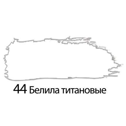 Краска акриловая художественная BRAUBERG 191072 флакон 250 мл белила титановые