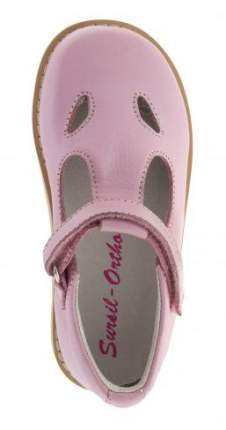 Туфли 55-170 Sursil-Ortho розовый, р.20