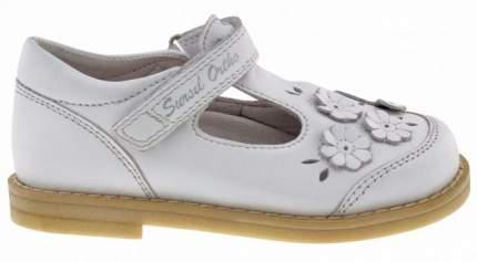 Туфли 55-171 Sursil-Ortho белый, р.20