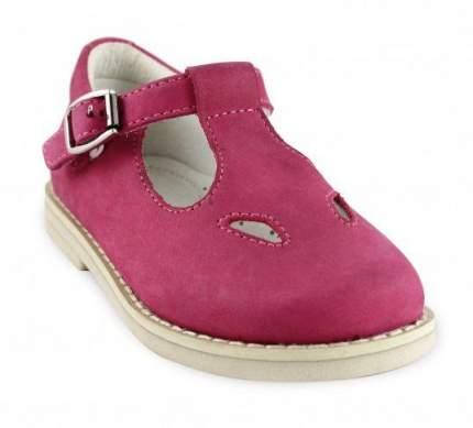 Ортопедические туфли Sursil-Ortho 55-172_M для девочек красный