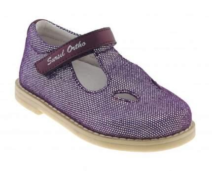 Ортопедические туфли Sursil-Ortho 55-173_M для девочек фиолетовый