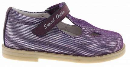 Туфли 55-173 Sursil-Ortho фиолетовый, р.20