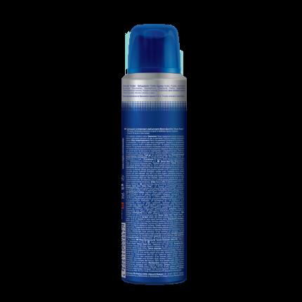 Дезодорант-антиперспирант Mennen Speed Stick Neutro Power 150 мл