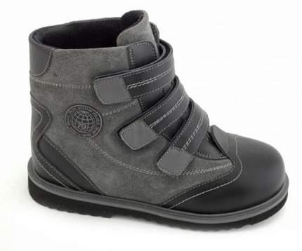 Ортопедические ботинки Sursil-Ortho 23-209_M мужские серый