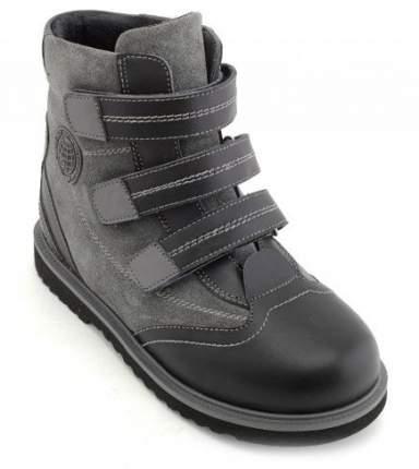 Ботинки 23-209 Sursil-Ortho серый, р.20