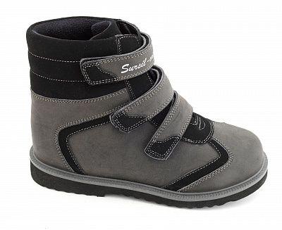 Ортопедические ботинки Sursil-Ortho 23-210_M мужские серый