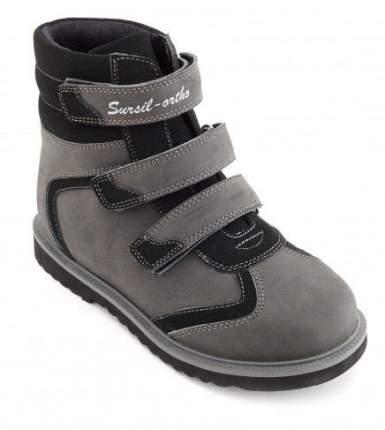 Ботинки 23-210 Sursil-Ortho серый, р.20
