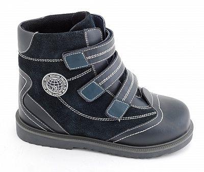 Ортопедические ботинки Sursil-Ortho 23-212_M мужские серый