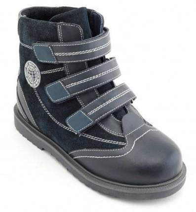 Ботинки 23-212 Sursil-Ortho серый, р.20