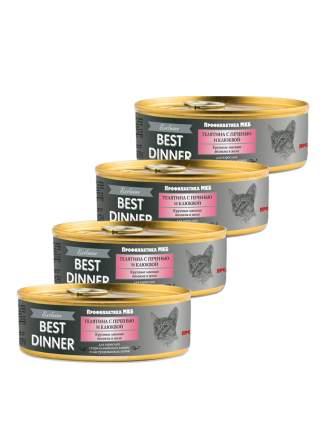 Консервы для кошек Best Dinner Exclusive, телятина с печенью и клюквой, 4шт по 100г