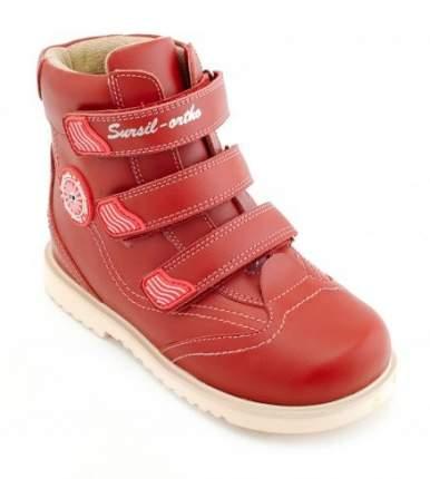 Ботинки 23-214 Sursil-Ortho красный, р.20