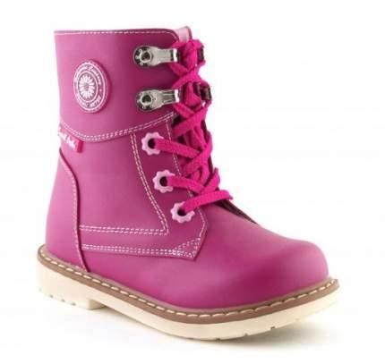 Ботинки 55-155 Sursil-Ortho розовый, р.21