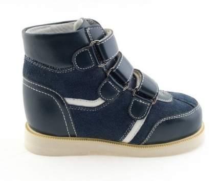 Ортопедические ботинки Sursil-Ortho AV12-002 мужские синий