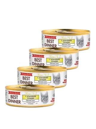 Консервы для кошек Best Dinner Premium Меню №2, с домашней птицей, 4шт по 100г
