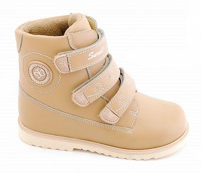 Ортопедические ботинки Sursil-Ortho 23-213_M для девочек бежевый